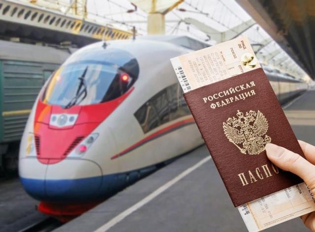 Льготы на школьников на ж/д билеты в 2020 году по России