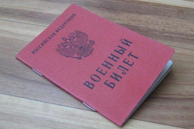 Расшифровка статей в военном билете: 13, 14б, 18б, 62, 20б и т.д.