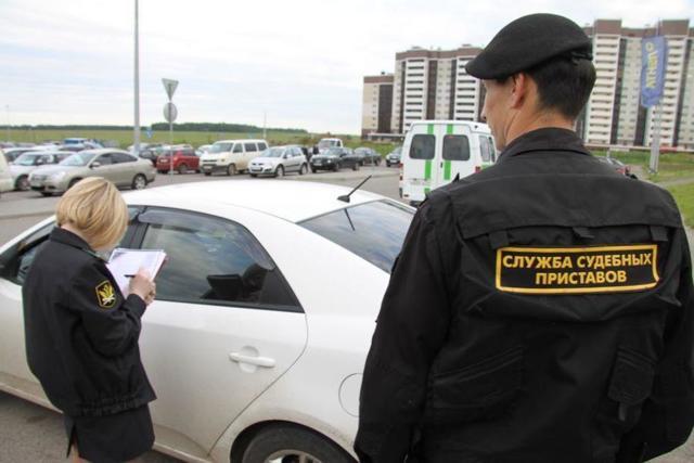 Как проверить машину на арест судебных приставов