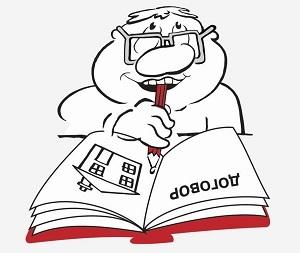 Какие обязанности принимает на себя УК при обслуживании многоквартирного дома