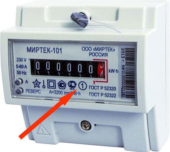 Как проводится поверка электросчетчиков - сроки и порядок процедуры