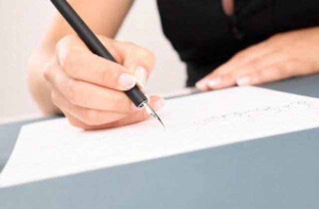 Как оформить приказ по выходу из декрета в досрочном порядке