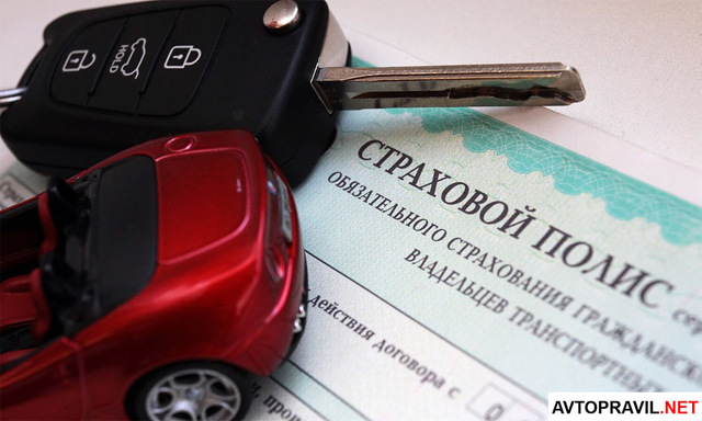 Страховой случай: понятие, порядок действий участников ДТП