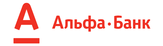 Альфа банк кредит 2020 вернуть страховку без повышения ставки