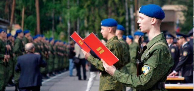 Срок службы в армии в России в 2020 году для срочников