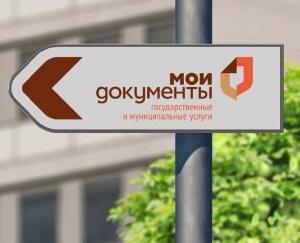 Как выписать умершего человека из квартиры в России