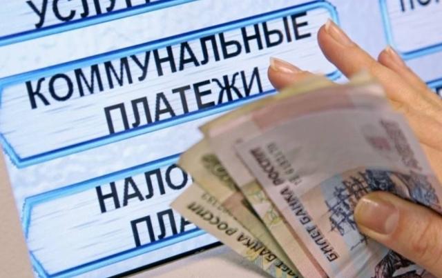 Как не платить пени по квартплате: список законных вариантов