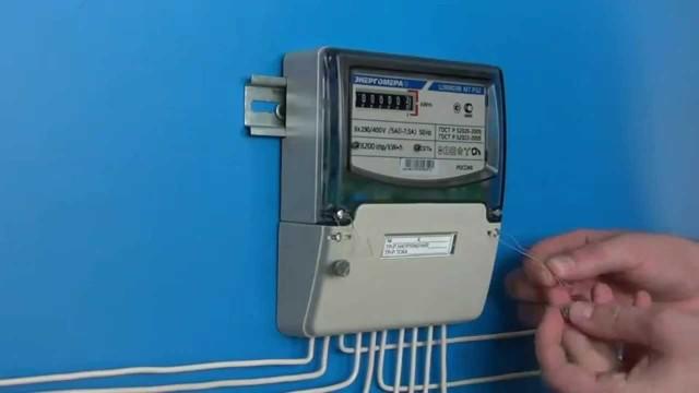 Проверка счетчиков электроэнергии: особенности процедуры