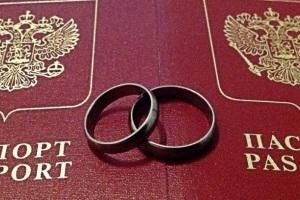 Замена паспорта при смене фамилии после замужества