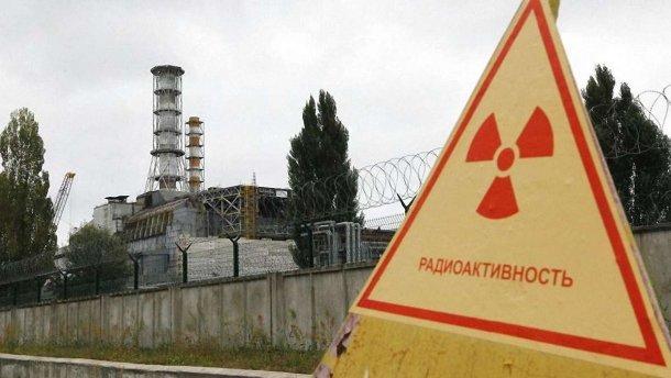 Пенсии Чернобыльцам и их вдовам в 2020 году в России