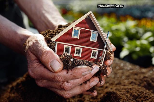 Как оформить земельный надел в собственность - пошаговая инструкция