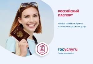 Замена паспорта в 20 лет: документы, порядок, сроки, где меняют