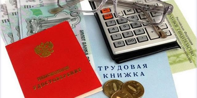Виды пенсий в РФ - на что может рассчитывать человек