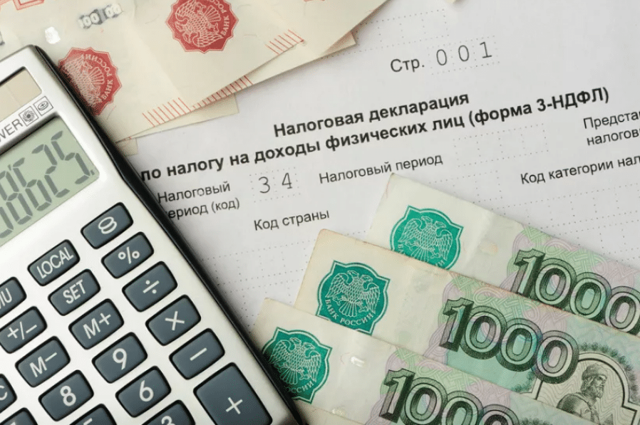 Налоговые вычеты - условия предоставления и получения