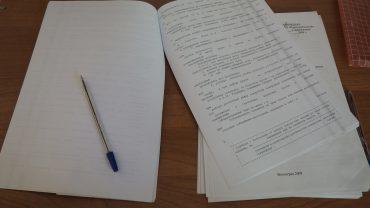 Образец договора аренды недвижимого имущества
