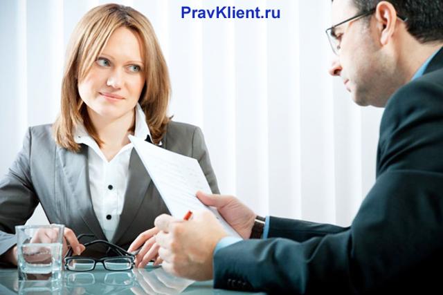 Увольнение по собственному желанию: порядок, статья ТК РФ