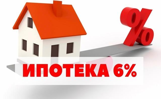 Рефинансирование ипотеки на частный дом в России