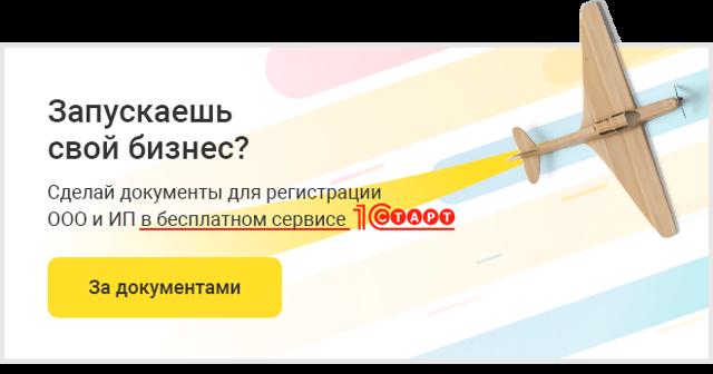 Можно ли открыть ИП на двух человек в России