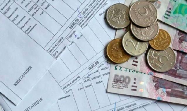 Повышающие коэффициенты к тарифам на услуги ЖКХ с 2020 года