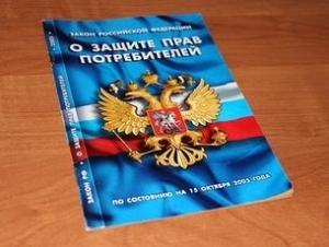 Подлежит ли возврату постельное белье по законодательству РФ