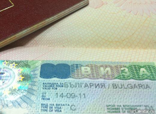 Виза в Болгарию - как оформляется и какие нужны документы