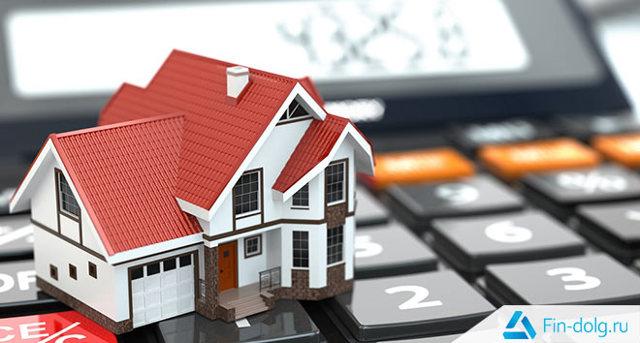 Банкротство при ипотеке: что будет с квартирой
