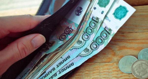 Как получить пособие на погребение пенсионера в 2020 году