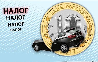 Как возвратить налог в процессе покупки автомобиля