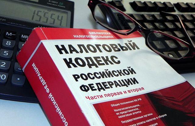 Субсидии малоимущим семьям в 2020 году в России
