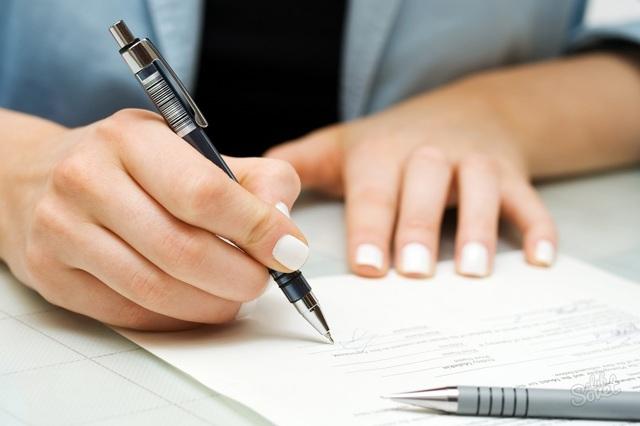 Возврат подоходного налога - виды начислений и основные правила