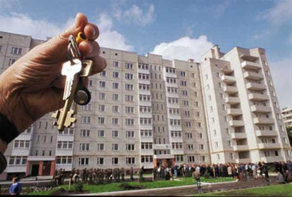 Как оформить ипотеку на вторичное жилье: дорожная карта 2020