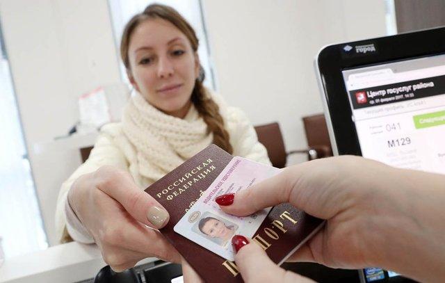 Образец заявления на замену водительского удостоверения 2020