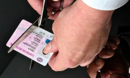 Как отличить белый военный билет от других билетов