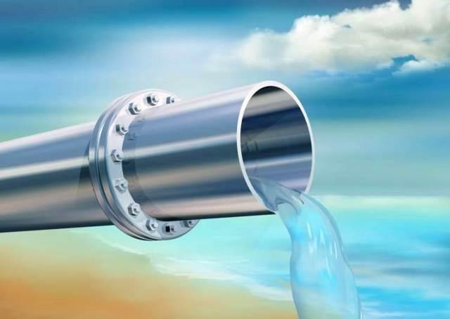 Что такое водоотведение в квитанции ЖКХ и нужно ли его оплачивать