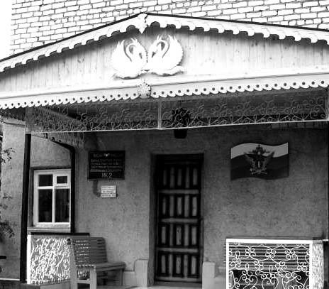 Осужденные пожизненно: условия содержания в России