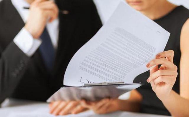Существенные условия договора оказания услуг по ГК РФ