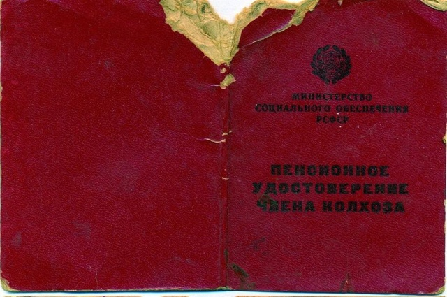 Повышение пенсионного возраста в России - правды и мифы