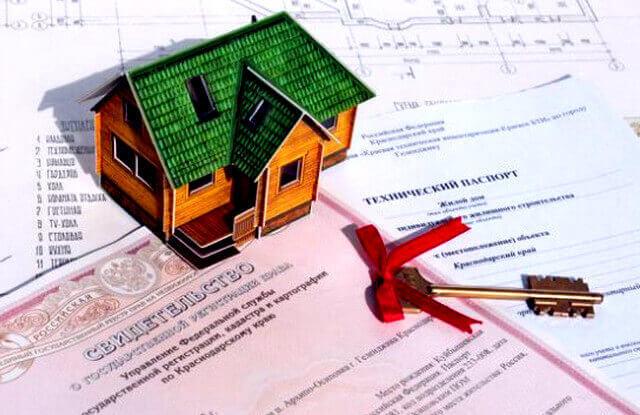 рефинансирование кредита в тольятти