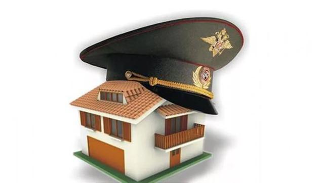 Условия получения ипотеки с господдержкой в 2020 году