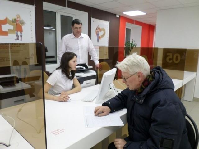 Оформить шенгенскую визу через Госуслуги - можно или нет?