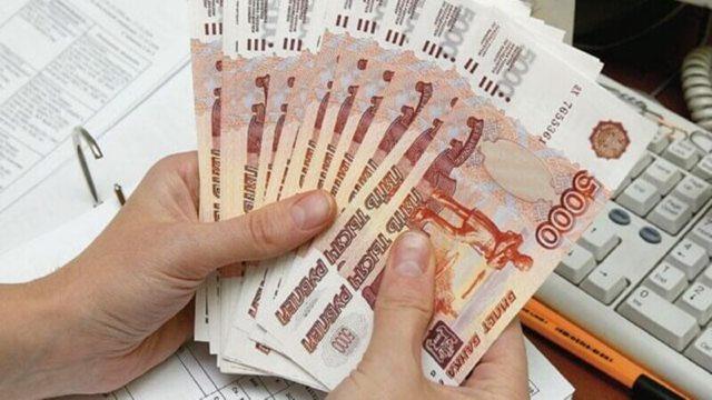 ипотечный кредит сбербанка для физических лиц в 2020 году калькулятор