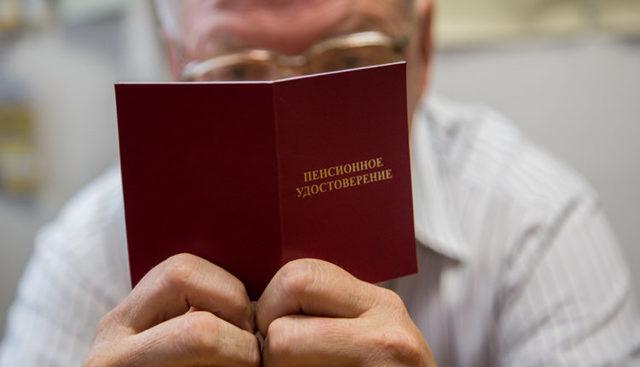 Надбавки пенсионерам в 2020 году в России: основные виды