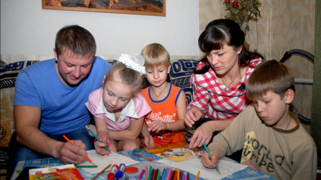 Удостоверение многодетной семьи: как получить и что дает