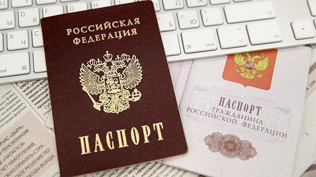 Получение гражданства РФ для граждан Украины в 2020 году