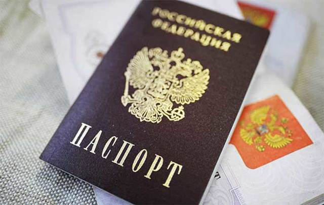 Сколько делается паспорт - разные варианты оформления и сроки