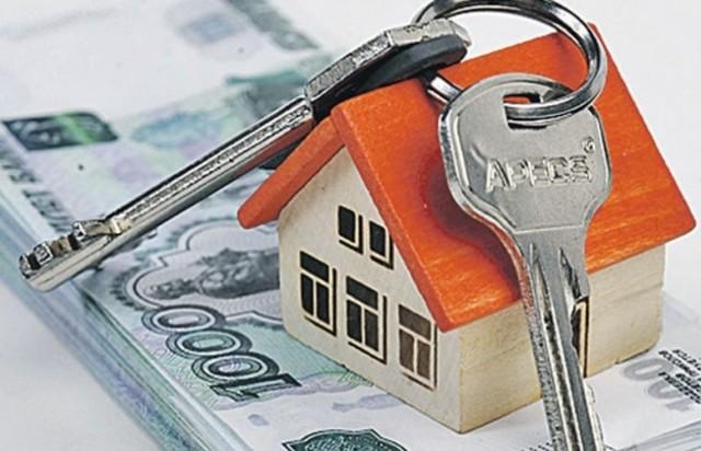 Самые низкие процентные ставки на ипотеку в 2020 году