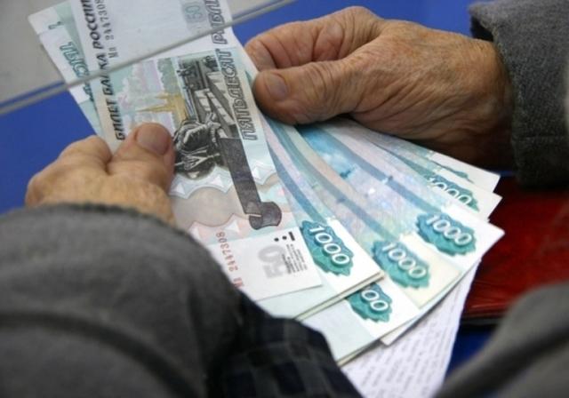 Что такое индивидуальный пенсионный коэффициент и как его рассчитать