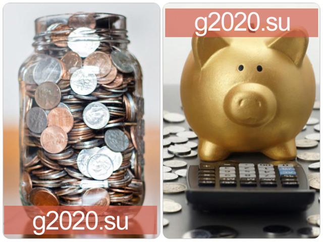 Что такое пенсионные баллы - стоимость в 2020 году