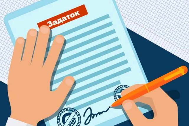 Образец договора задатка при покупке квартиры в 2020 году