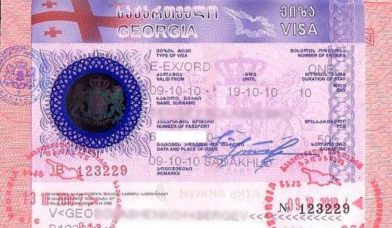 Условия въезда в Грузию для россиян и необходимые документы